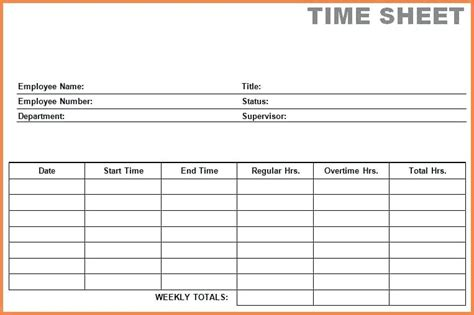 savings club card template timecard with lunch gecce tackletarts co