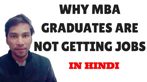 Employment For Mba Graduates by Why Mba Graduates Are Not Getting In Youth
