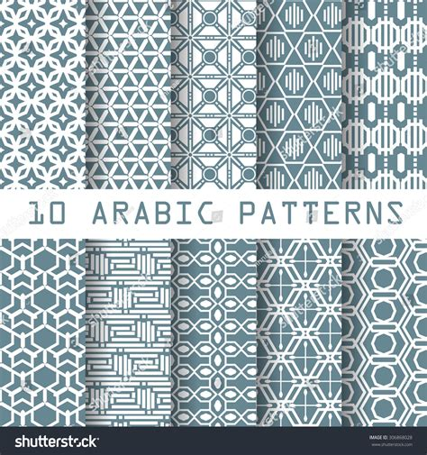 texture pattern swatches 10 arabic patterns pattern swatches vector stock vector