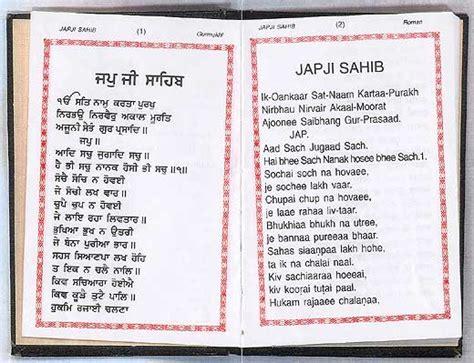 sikhisms