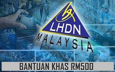 br1m bantuan rakyat 1malaysia syarat kelayakan memohon bantuan rm500 br1m chris blog