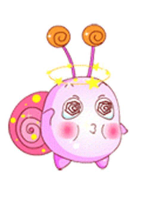 chinese font design emoji snail beautiful snail twitter emoticons emoji free chinese