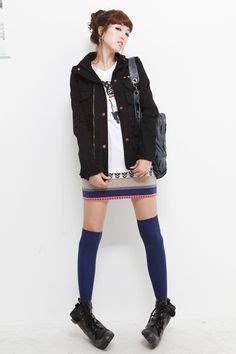 Tas Fashion Korea Vr5027q Pink 1000 images about korean fashion on korean