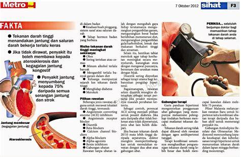 Penyakit Jantung Dan Tekanan Darah Tinggi bahaya penyakit darah tinggi kerana ia boleh membawa maut tentang shaklee ajee
