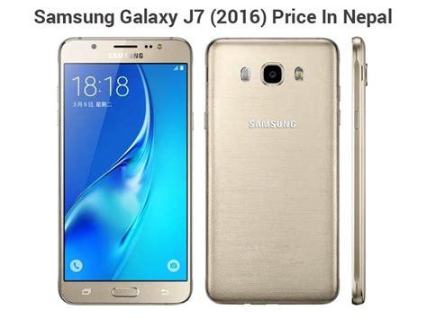 samsung mobile price  nepal   updated nepali