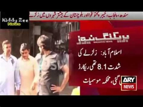 ary news headlines 26 october 2015 earthquake in