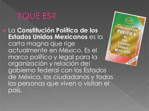 1917 constituci n pol tica de los estados unidos mexicanos constituci 243 n pol 237 tica de 1917