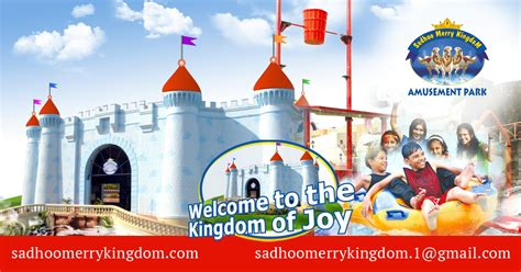kingdom merry sadhoo merry kingdom amusement park chala kannur kerala