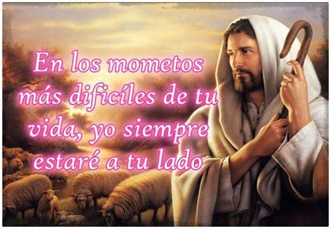 imagenes de un jesucristo imagenes de jesucristo con frases archivos fotos de dios