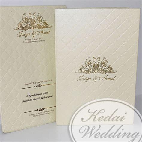 Undangan Single Hardcover Emboss Hotprint Floral undangan pernikahan mewah elegan dengan emboss undangan