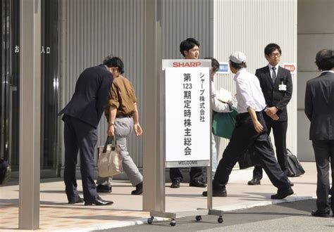 tokyo stock exchange 1st section sharp to file next week for return to tokyo stock exchange