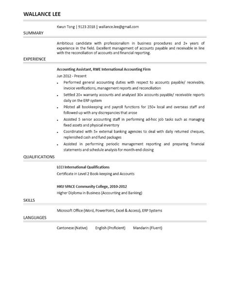 accounting assistant resume sles accounting assistant cv ctgoodjobs powered by career times