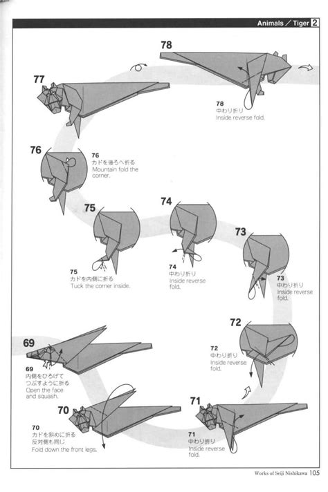 cara membuat origami t rex onoy origami cara membuat origami macan tiger