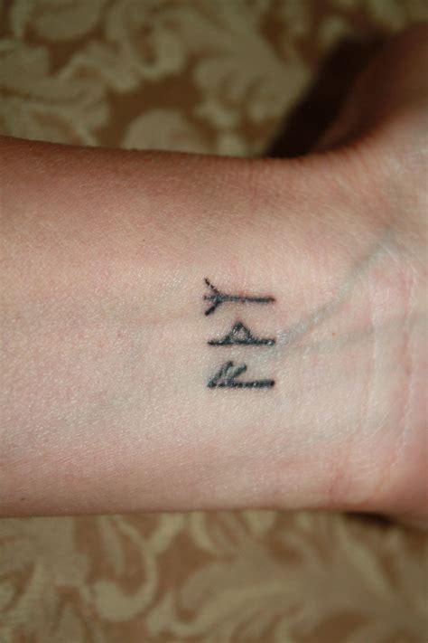 saigon tattoo rune tattoos i had done in saigon ansuz thurisaz algiz