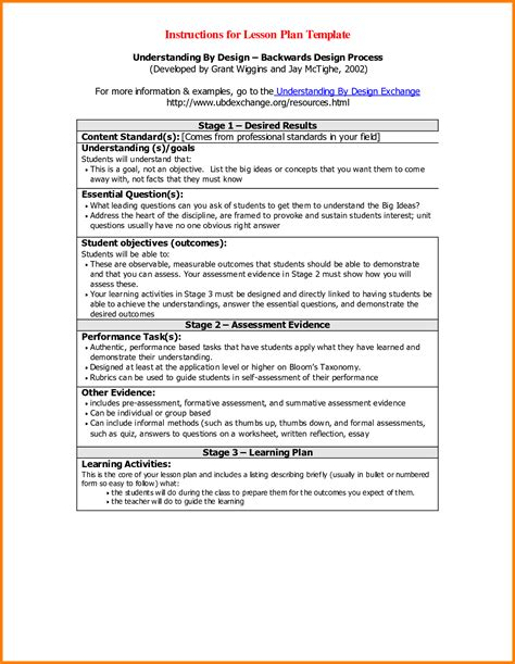 understanding by design lesson plan template 8 backward design lesson plan template inventory count
