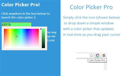 color picker chrome color picker pro chrome插件 color picker pro chrome插件下载 教程