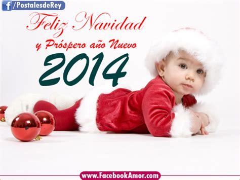 imagenes bonitas de feliz navidad 2014 feliz navidad y prospero a 241 o 2015 imagenes bonitas para