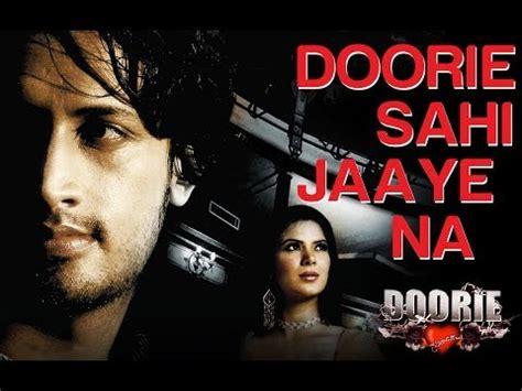 download mp3 album doorie aa bhi ja mere mehermaan full song video jayantabhai