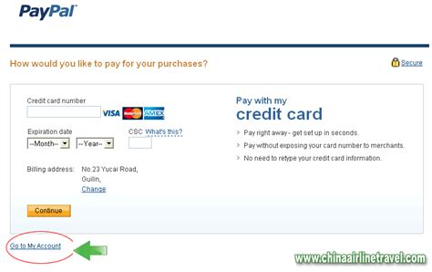 how to make a credit card with paypal how to creat paypal account and verify credit card