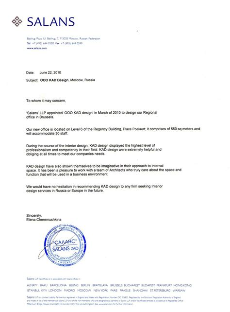 Recommendation Letter Designer kad design we provide architectural design services to