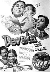 Devatha Mp3 Songs Free Download 1941 Telugu Movie Chittor