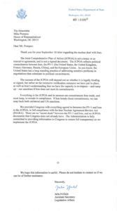 Unsigned Commitment Letter Questioning The Doctrine On Iran Noisyroom Net