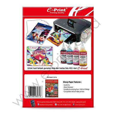 Kertas Artpaper Oneprint A4 230 Gsm side glossy photo paper a4 230gsm e print