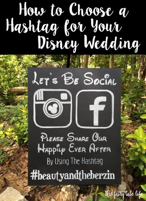 Wedding Hashtags Instagram by How To Choose A Wedding Hashtag This Tale