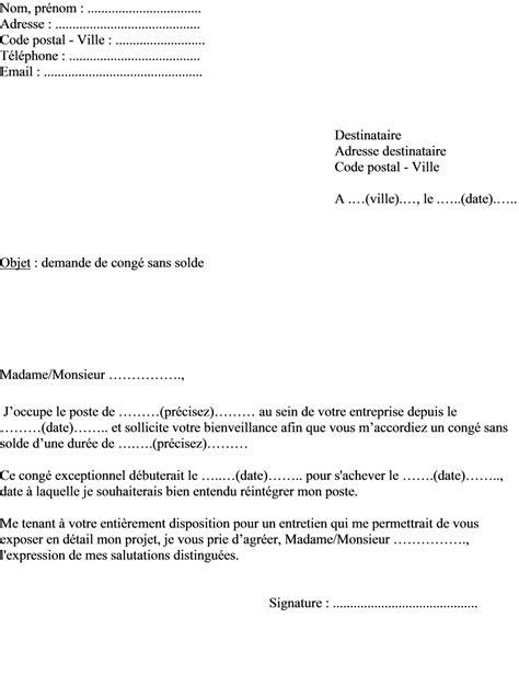 Exemple De Lettre De Demande D Absence Exemple De Lettre De Demande De Cong 233 Sans Solde Pour Convenance Personnelle Actualit 233 S