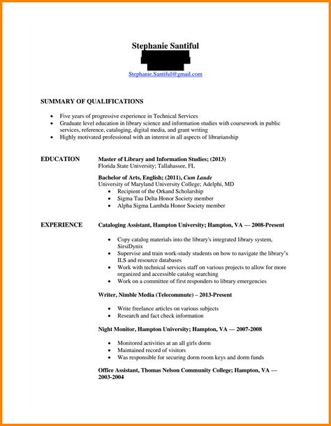 what a resume should look like for an internship what a resume should look like free