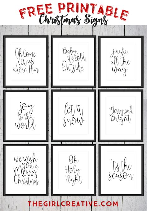 Printable Quotes For Wooden Signs | free printable christmas signs holiday words word art
