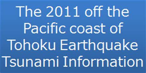 Studies On The 2011 The Pacific Coast Of Tohoku Earthquake the 2011 the pacific coast of tohoku earthquake tsunami information frontpage