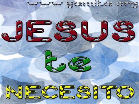 imagenes de jesus te necesito imagenes cristianas para facebook agosto 2011
