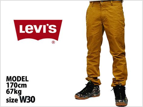S Denim Bronzee Slim Fit Biru solt and pepper rakuten global market levi s 511 slim fit hybrid trouser brown 13151 0013