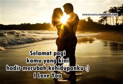 Gabungan Gambar Dan Kata gabungan kata kata cinta buat hubungan ldr