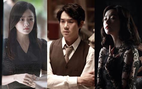 film korea lies love lies filmi biz kimiz kadınız
