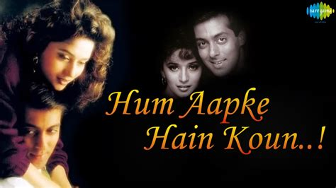 hum apke hain kaun 6 best shows to on netflix right now the american bazaar