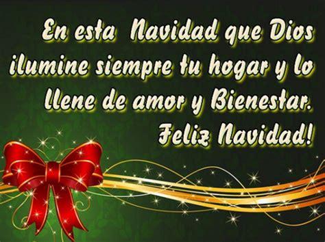imagenes con mensajes hermosos de feliz navidad imagenes de navidad bonitas con frases para facebook