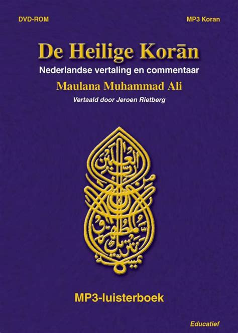 Novel Penjual Koran Aa Rivai de heilige koran pocket uitgave in het nederlands met translitteratie standaard boekhandel