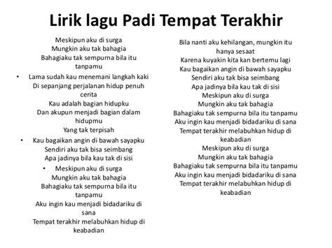 download lagu tempat terakhir by padi free ritniaa blog