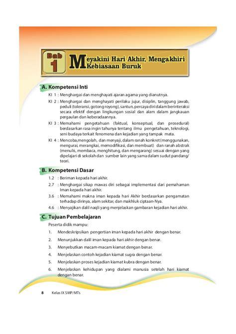 download film gambaran kiamat buku pegangan guru agama islam smp kelas 9 kurikulum 2013