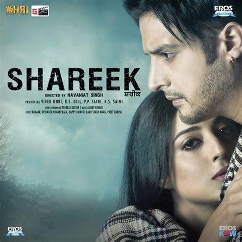 ost film oshin shareek songs download shareek movie songs for free