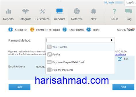 membuat blog untuk mendapatkan uang infolinks sebuah cara untuk mendapatkan uang dari blog
