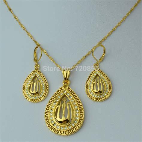 achetez en gros arabe bijoux en or en ligne 224 des