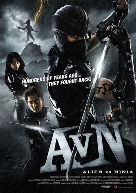 film china vs japan z district my asian movie list