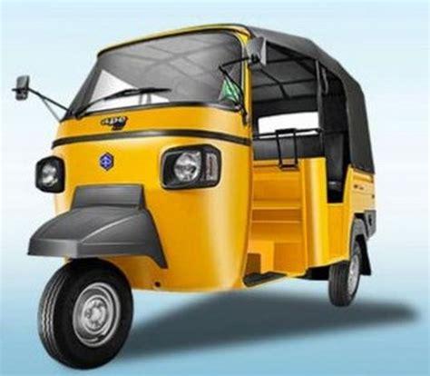 Piaggio Auto by Piaggio Ape Xtra Dlx Auto Rickshaw In India Price List