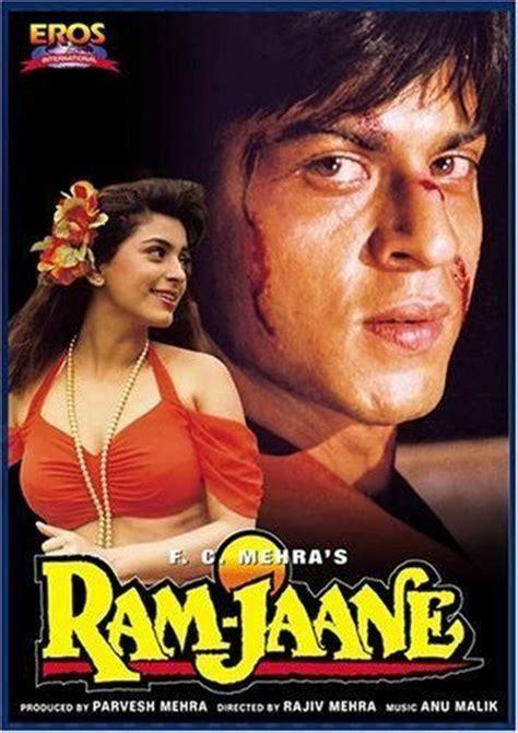 film india gratis ram jaane 1995 shahrukh khan hindi movie posters