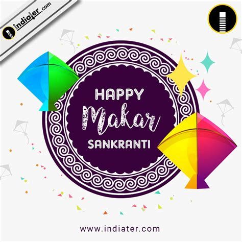 free happy greeting card psd template indiater free makar sankranti wishes greeting cards