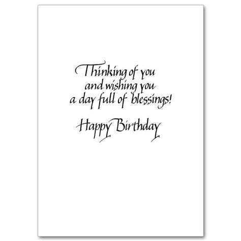 Birthday Cards For Texting Thinking Of You Brother Family Birthday Card For Brother