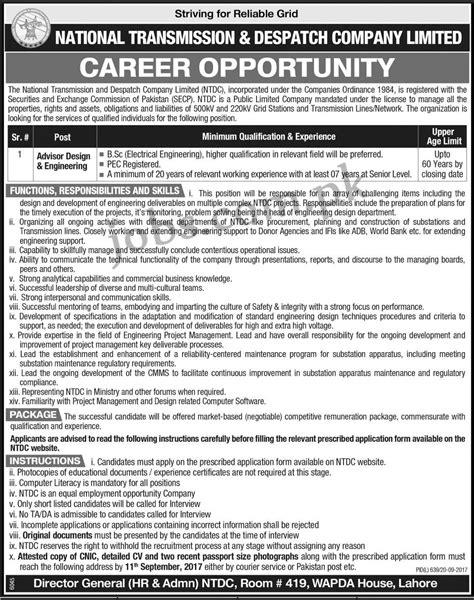 design engineer govt jobs national transmission despatch company ltd ntdc jobs